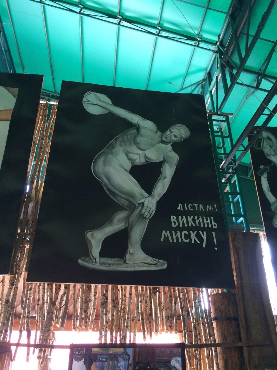 Ужгород - Деца у нотари - Креативный ресторанчик с музеем внутри
